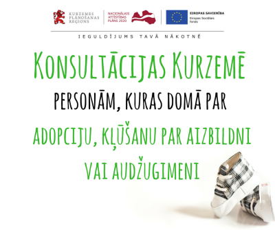http://kurzemevisiem.lv/wp-content/uploads/2018/04/Konsultacijas_logo_augsa.png